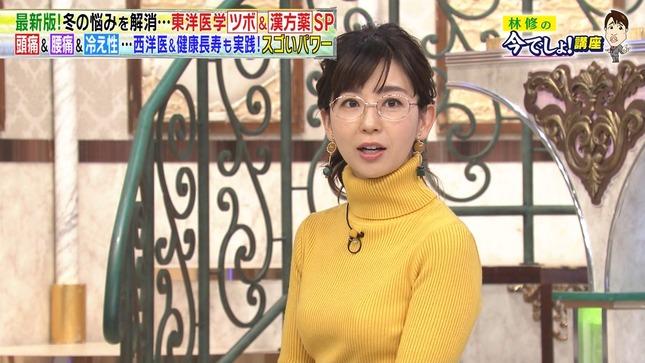 松尾由美子 林修の今でしょ!講座 3