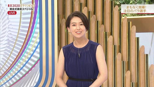 和久田麻由子 ニュースウオッチ9 東京2020パラリンピック 14