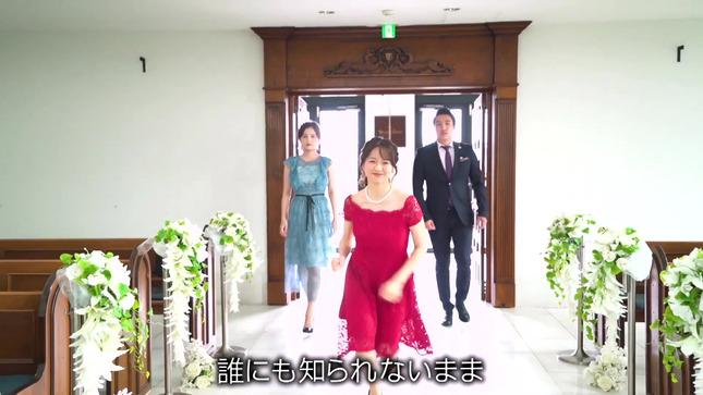 テレビ東京アナウンサーBAND 4
