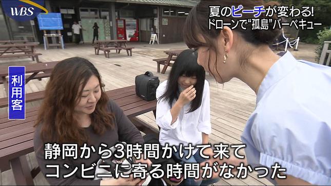 須黒清華 ワールドビジネスサテライト 大江麻理子 12