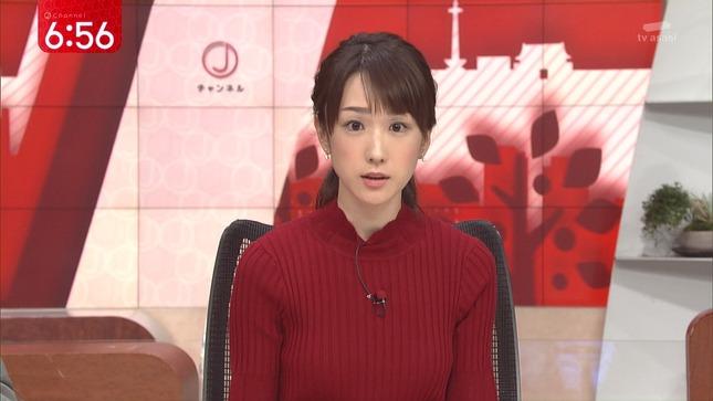 加藤真輝子 スーパーJチャンネル 堂真理子 7
