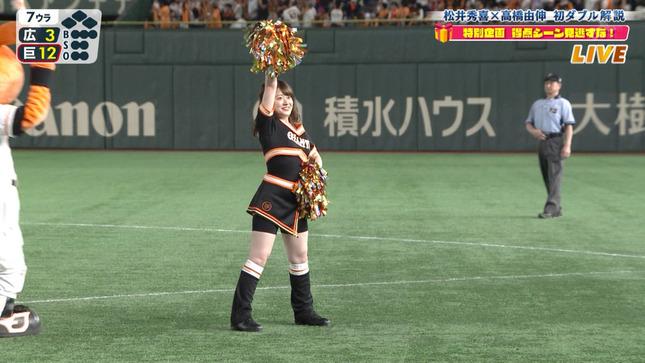 尾崎里紗 プロ野球「巨人×広島」 11