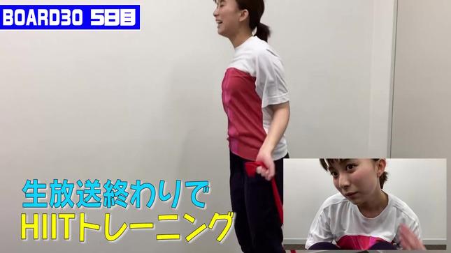 山本雪乃アナvs三谷紬アナ 禁断ダイエット対決!! 24