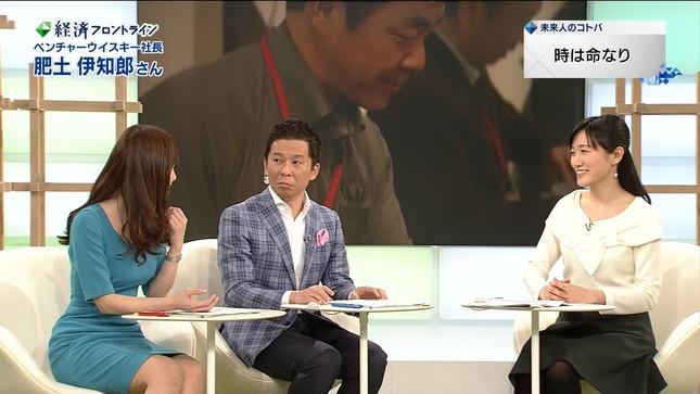 竹内優美 経済フロントライン プレミアムカフェ 9