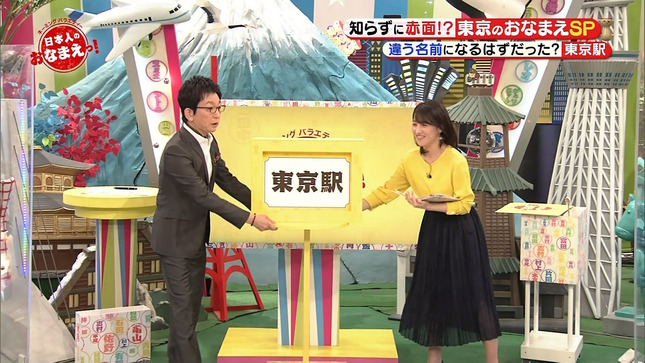 赤木野々花 日本人のおなまえっ! うたコン NHKニュース7 6