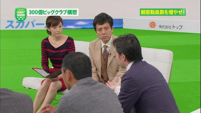 杉崎美香 FOOT×BRAIN 世界ナゼそこに?日本人 11