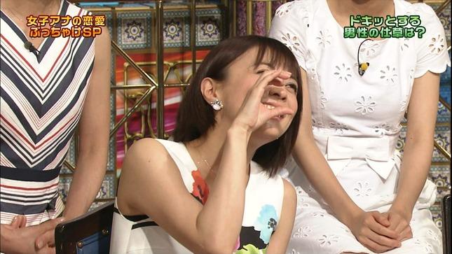 小林麻耶 さんま御殿3時間SP女子アナ軍団の逆襲! 02