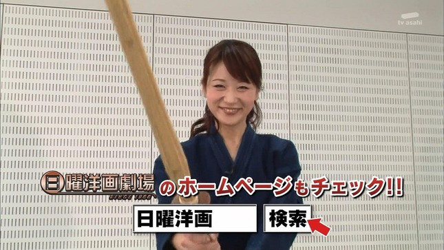 森葉子 MOTTO!! 08