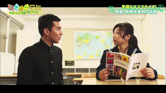 辻沙穂里 コトノハ図鑑 7