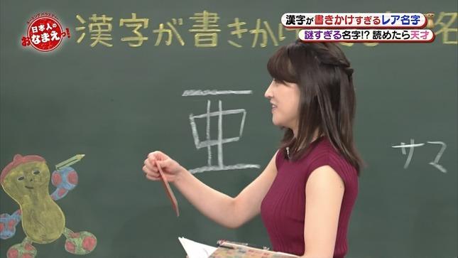 赤木野々花 日本人のおなまえっ! 7
