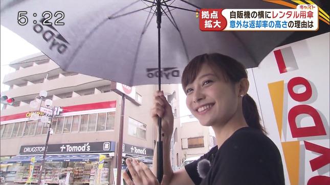 久冨慶子 おかずのクッキング スーパーJチャンネル 16