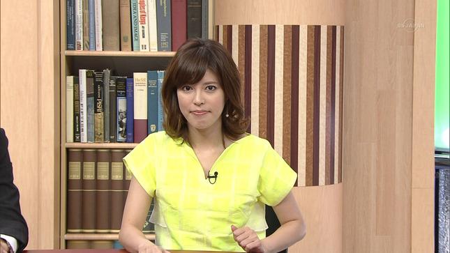 神田愛花 BSジャパン 09