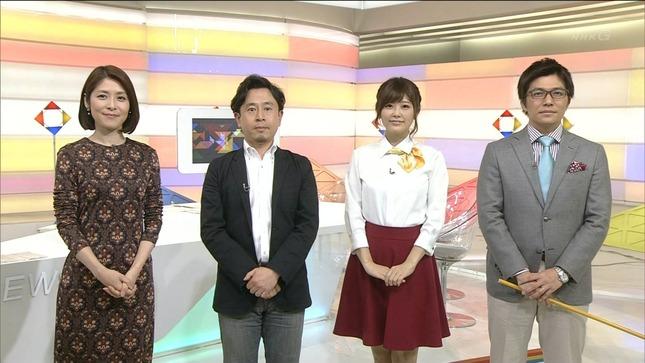 鎌倉千秋 NEWSWEB 6