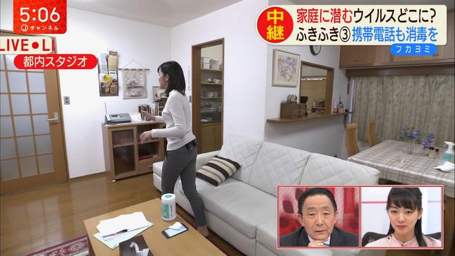 林美桜 スーパーJチャンネル 21