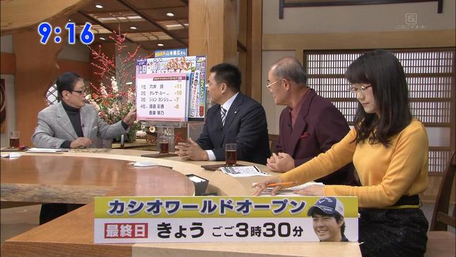 唐橋ユミ サンデーモーニング 11