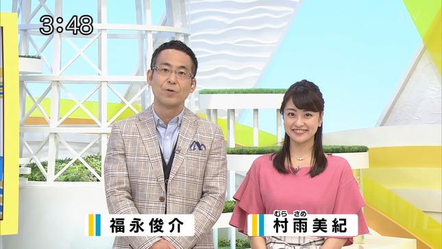 村雨美紀 どさんこワイド 1×8いこうよ! STVnews 12