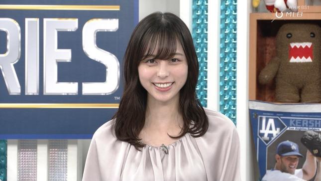 山本萩子 ワールドスポーツMLB 4