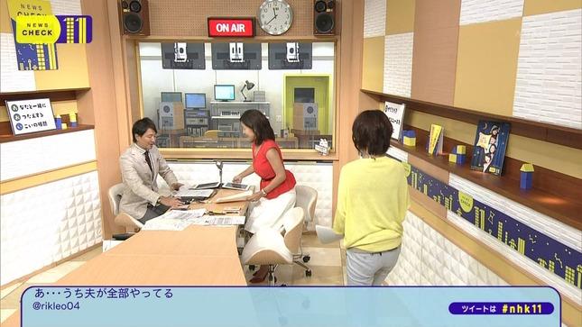 大成安代 ニュースチェック11 6
