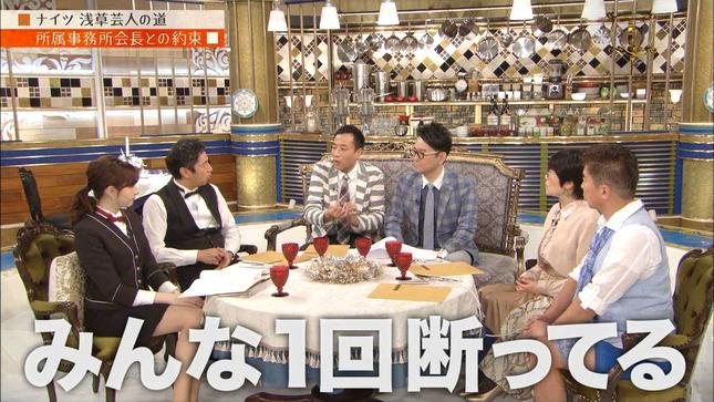 宇賀神メグ はやドキ! 人生最高レストラン JNNニュース 4