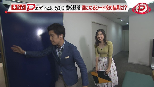 臼井佑奈 Dスポ まるごと 10