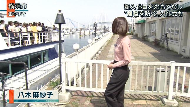 八木麻紗子 報道ステーション 11