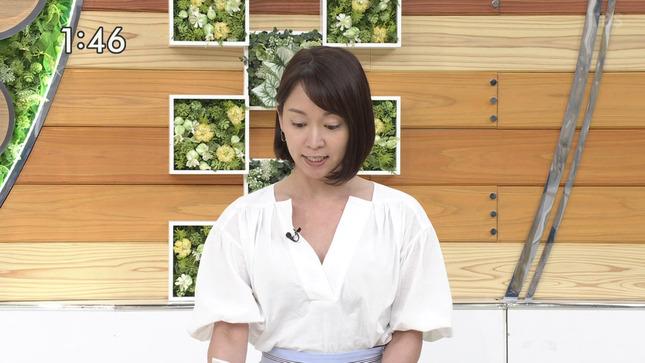 出水麻衣 ひるおび! TBSニュース 6