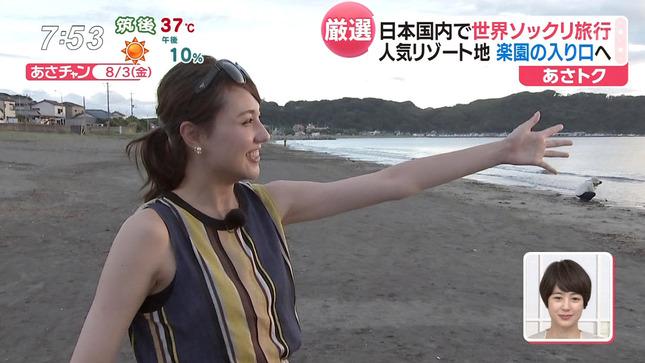 山形純菜 あさチャン! 10