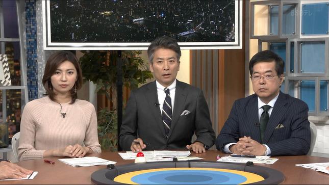 畑下由佳 深層NEWS 1