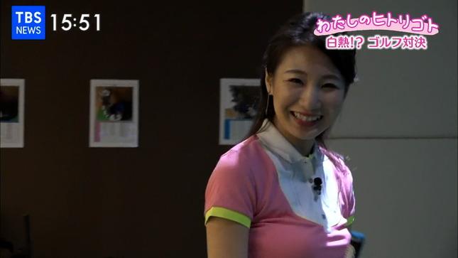 島津久美子 わたしのヒトリゴト 9