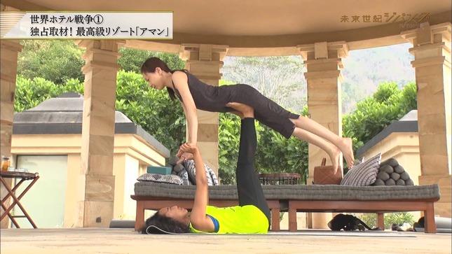 森本智子 未来世紀ジパング 9