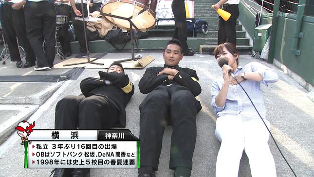 速水里彩 高校野球~甲子園 9