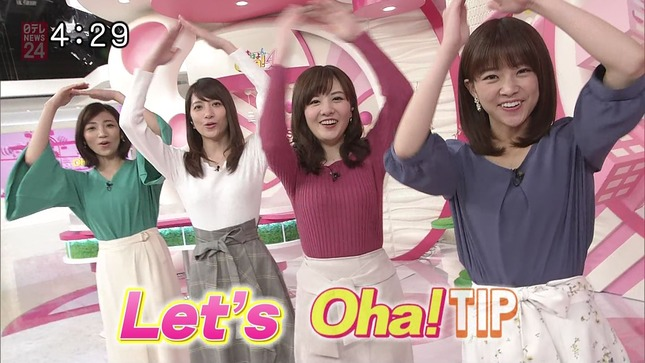 中川絵美里 笹崎里菜 Oha!4 7