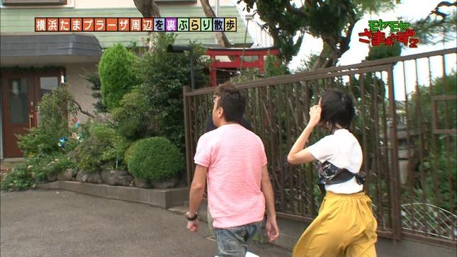 福田典子 モヤモヤさまぁ~ず2 4