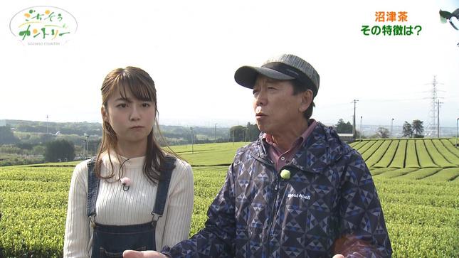 澤井志帆 ごちそうカントリー 10