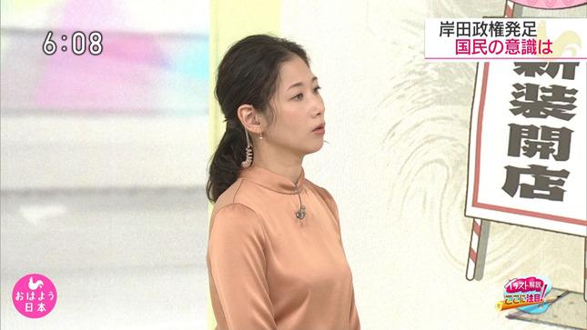 桑子真帆 おはよう日本 1