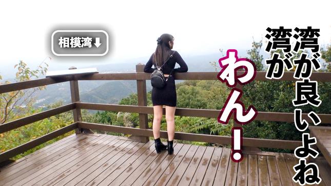 【プレミア彼女】超!予約困難なパーフェクト美女 4