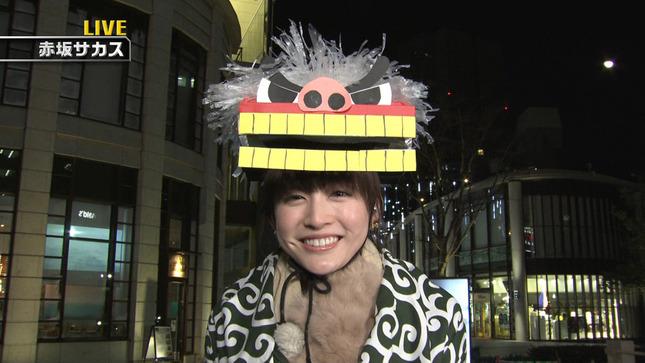 新井恵理那 お届けモノです 二軒目どうする ニュースキャスター 16