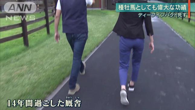 森葉子 報道ステーション 5