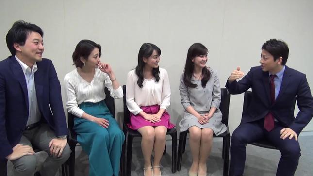 池谷麻依 原宿アベニュー 激撮!となりのアナウンサー 4