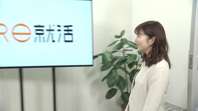 佐藤真知子 biz search 6