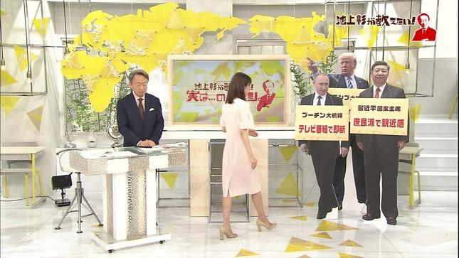 加藤綾子 SNS英語術 池上彰が教えたい! 14