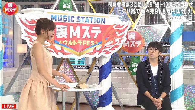久冨慶子 おかずのクッキング スーパーJチャンネル 裏Mステ14