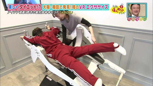諸國沙代子 大阪ほんわかテレビ 18