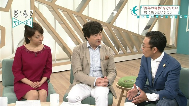 片山千恵子 サキどり↑ 国民アンケートクイズリアル日本人! 8