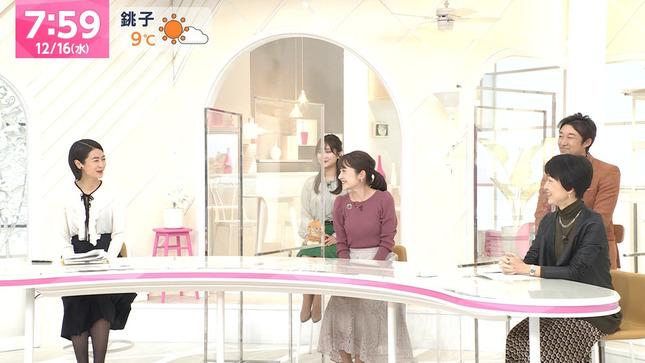 日比麻音子 あさチャン! 8