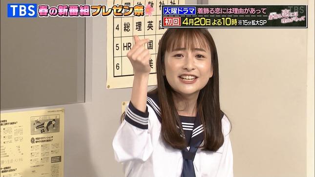 日比麻音子 TBS春の新番組プレゼン祭 9