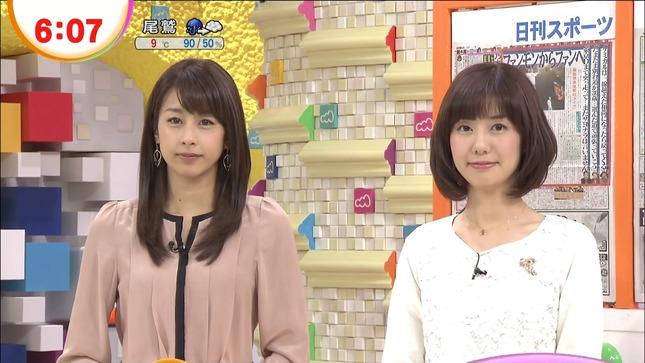 加藤綾子 山崎夕貴 生野陽子 めざましテレビ 05