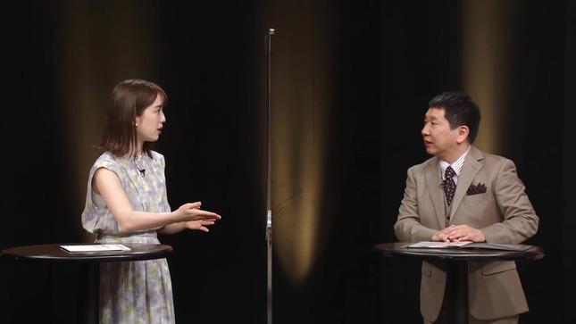 弘中綾香 太田伯山★未公開トーク 7