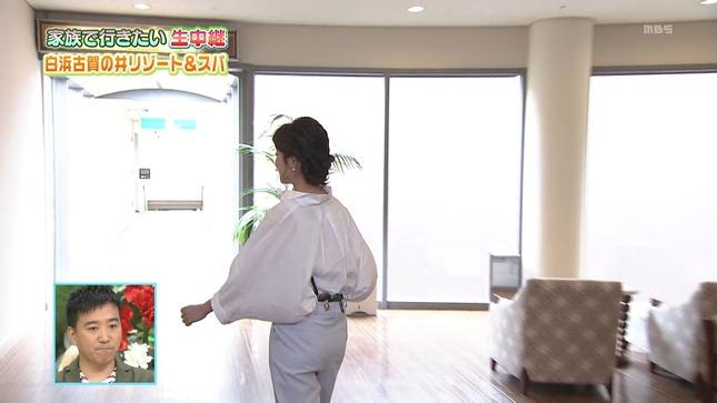 豊崎由里絵 ちちんぷいぷい 2