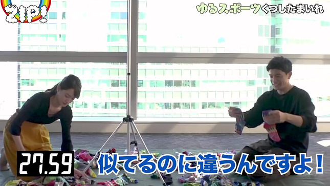 後呂有紗 後呂アナ・篠原アナのゆるスポーツ 7